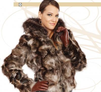 Kůže i kožešiny, to je Kara: Oblékněte se do luxusních ...